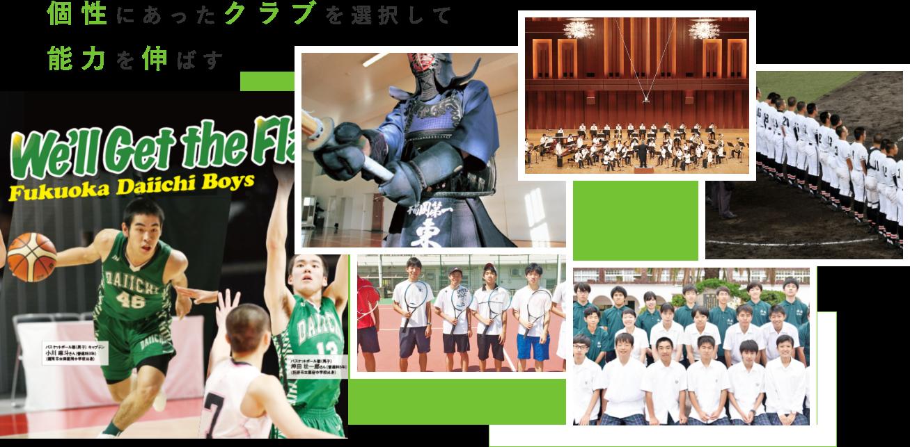 スポーツ、文化、音楽、数多くの学びの場