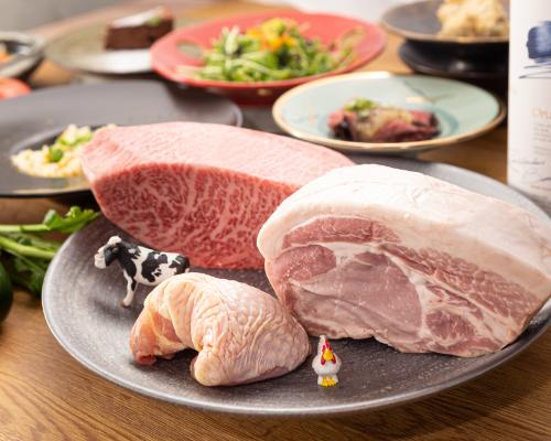 meatコース